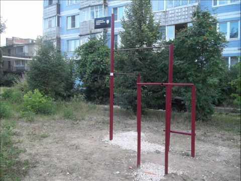 Создание уличного спортивного