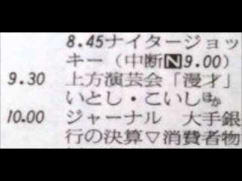 横山たかし・ひろしの画像 p1_18