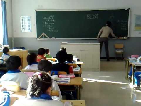 Скачать mp3 учитель английского языка