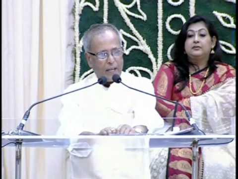 President felicitate in Kolkata, pranab mukherjee speach.wmv