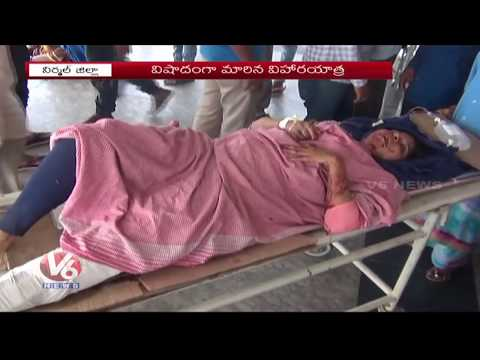 Road Accident In Nirmal | 3 Hyd Techies Died As Car Hit Divider At Kondapur Bypass | V6 News