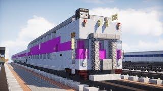 Minecraft MBTA Hyundai Rotem Bilevel Coaches Tutorial