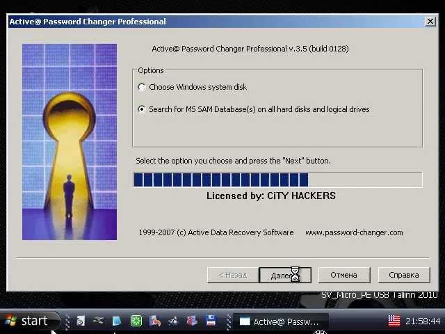 Как взломать пароль администратора на windows xp, 7, vista. как удалить уче