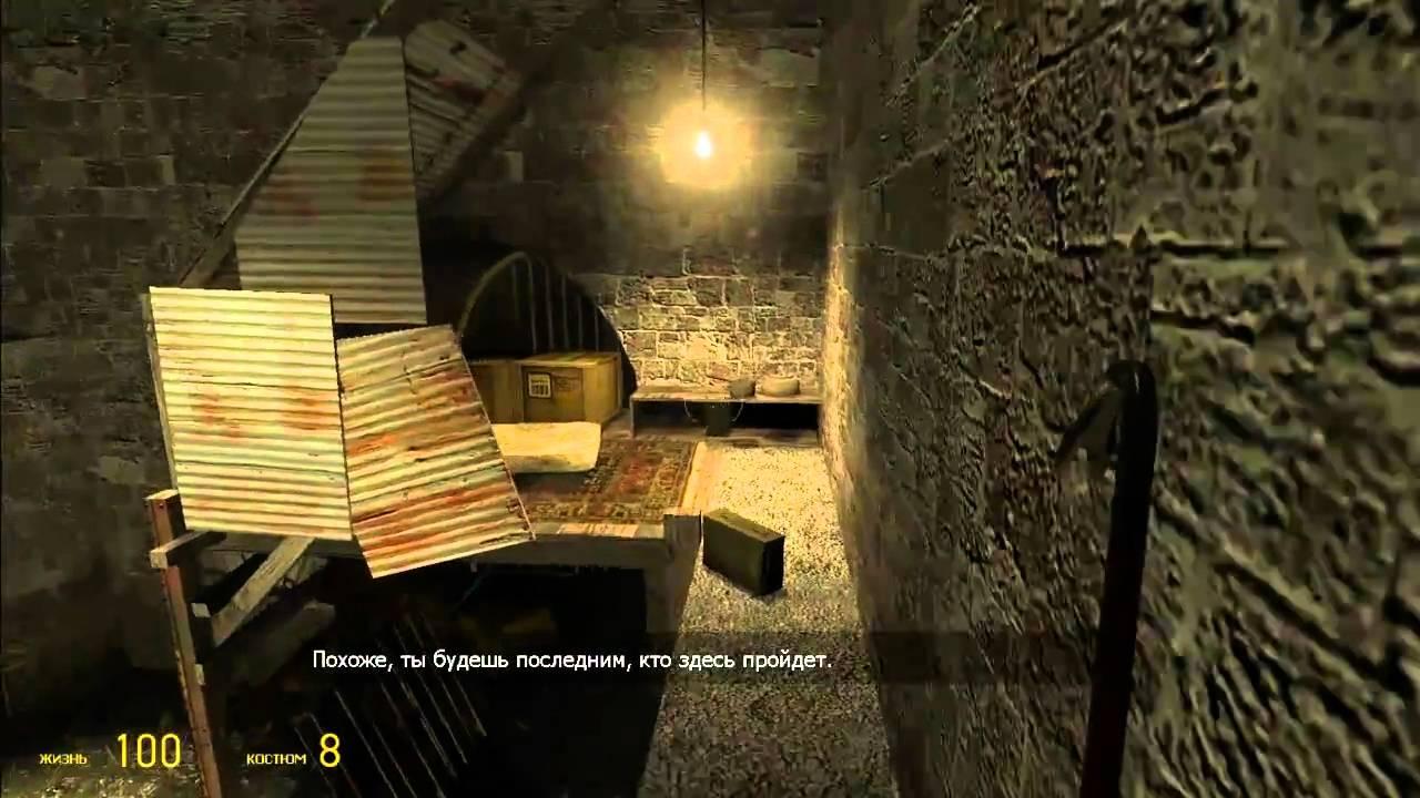 Half-life 2: episode two - новая часть, пожалуй, лучшей экшен серии всех времен и народов