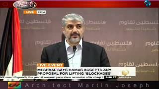 Khaled Meshaal demand is the siege on Gaza to be lifted