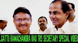 TRS  Secretary Gattu Ramachandra Rao  Special video|RK GOUD| TFCCLIVE |