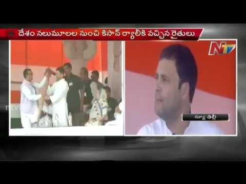Rahul Gandhi Hilarious Speech in Kisan Rally Meeting - Live