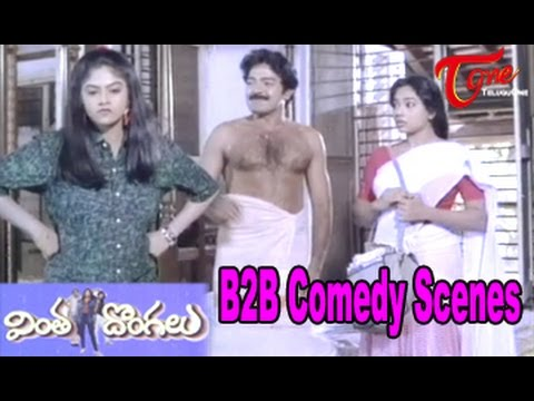 Vinta Dongalu Movie Comedy Scenes | Back to Back | Rajasekhar | Nadhiya | Rao Gopala Rao