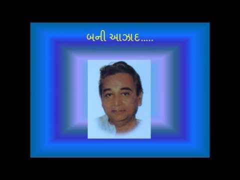 Bani Azad Rajni Palanpuri Manhar Udhas