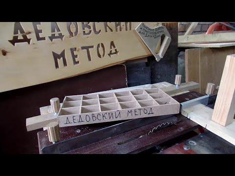 Как сделать органайзер коробку для хранения мелочей из ДВП своими руками