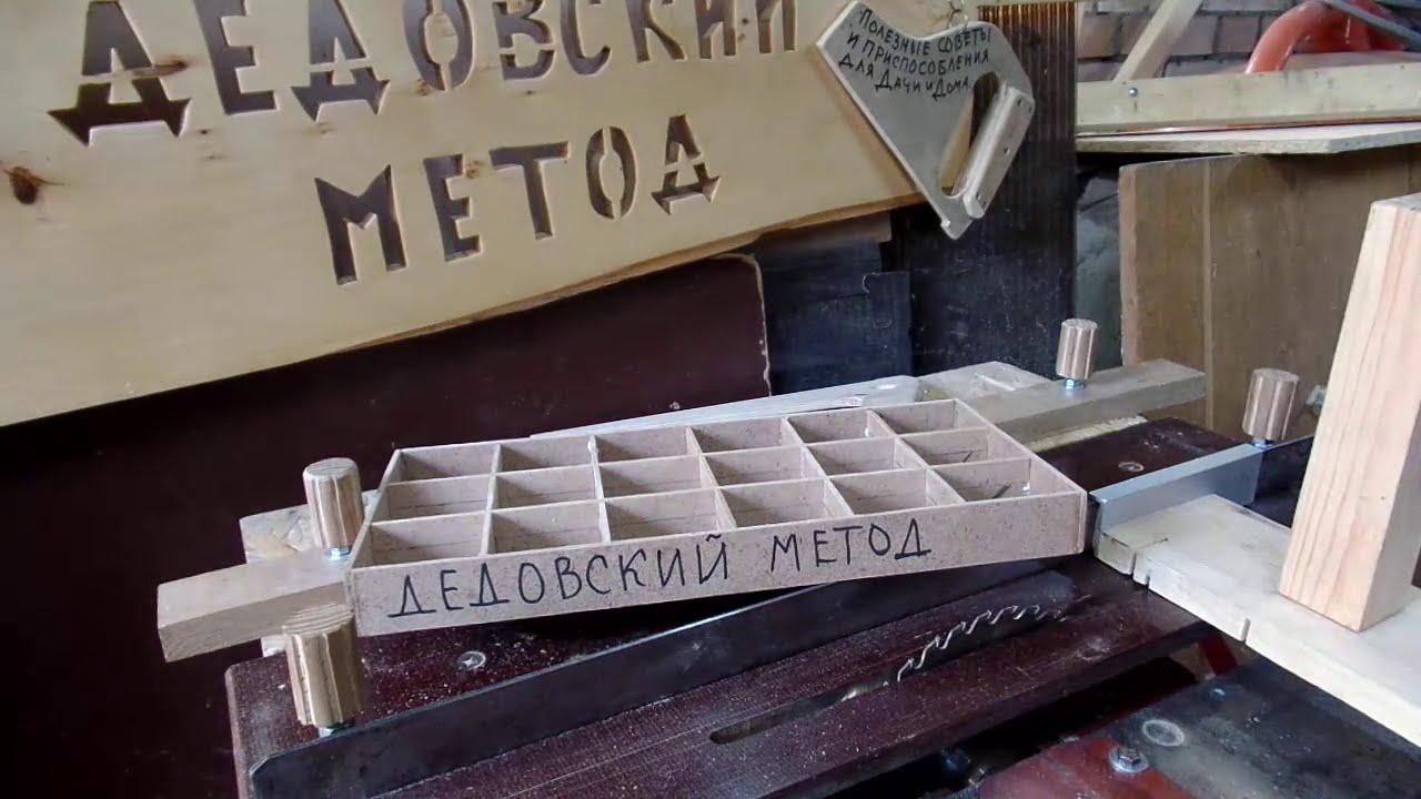 Ящик для крепеподелки своими руками из дисков детям