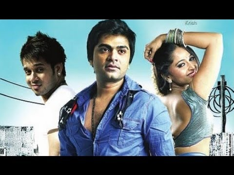 Anushka -  Jeevana - Vedam -telugu Full Length Movie Part 1 video