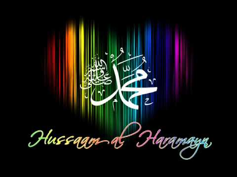 Arabic Qasida -  Allah Allah Allahu video