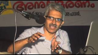 Rationalism as Politics (Malayalam) By Viswanathan C
