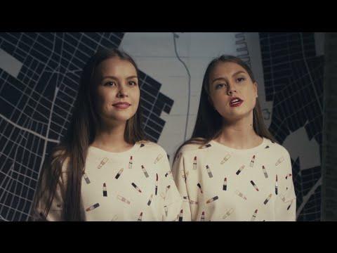 Машина Времени, Андрей Макаревич - Очередь