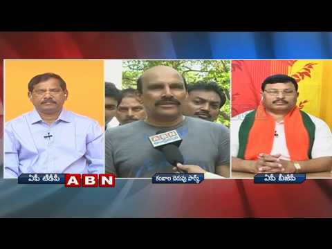Rajahmundry Public Opinion On YCP, BJP's Allegations On CM Chandrababu | Public Point