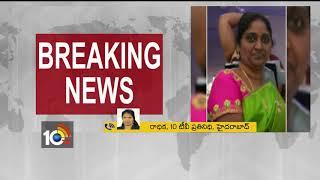Medchal DEO Usha Rani Suspension | Medchal | TS