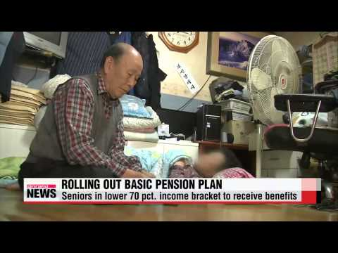 Korea rolls out basic pension plan Friday