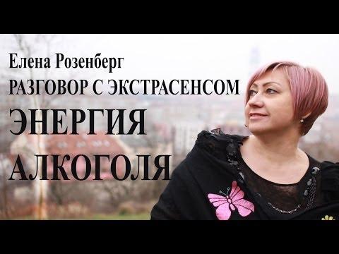 Россия алкоголизм статистика