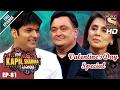 The Kapil Sharma Show - दी कपिल शर्मा शो- Ep-81-Rishi Kapoor & Neetu In Kapil's Show–11th Feb 2017 thumbnail