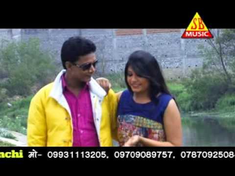 Nagpuri Songs Jharkhand 2014 - Sahiya video