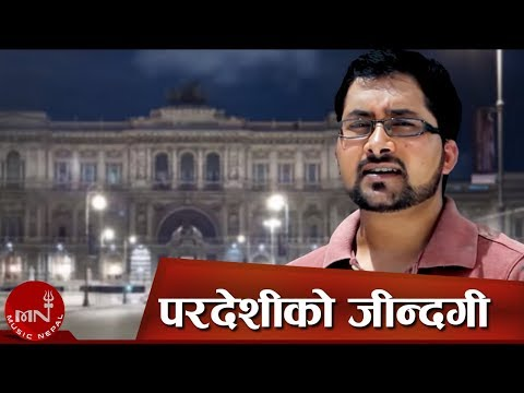 New Dashain Tihar Song 2014 2071 Pardeshiko Jindagi By Yam Lal Parajuli & Devi Gharti Hd video