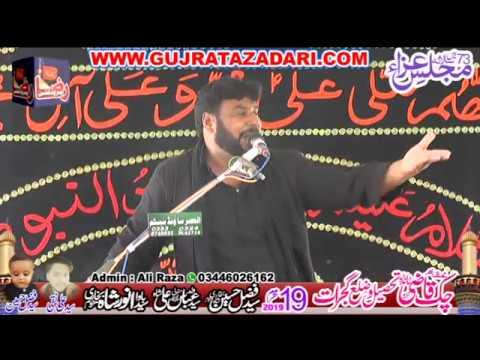 Zakir Mazafar Abbas | 19 Muharram 2019 | Qazi Chak Gujrat | Raza Production