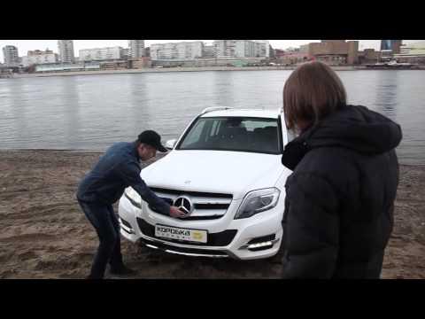 Mercedes Benz GLK 300, тест-драйв
