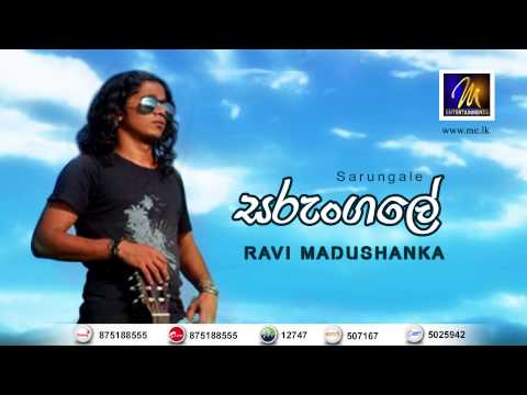 Sarungale - Ravi Madhusanka - MEntertainements