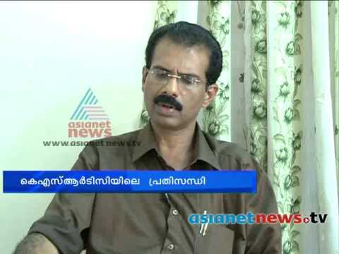 Gprs Machine   :trivandrum  News: Chuttuvattom 14th Oct  2013 ചുറ്റുവട്ടം video