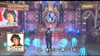 Chris Strife  - Live on Japanese TV