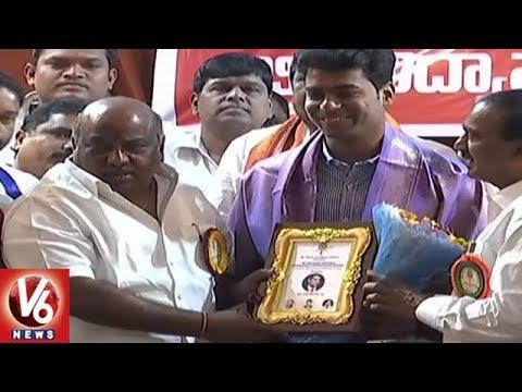 Telangana Vidyavanthula Vedika Felicitates BC IAS Toppers | Hyderabad | V6 News
