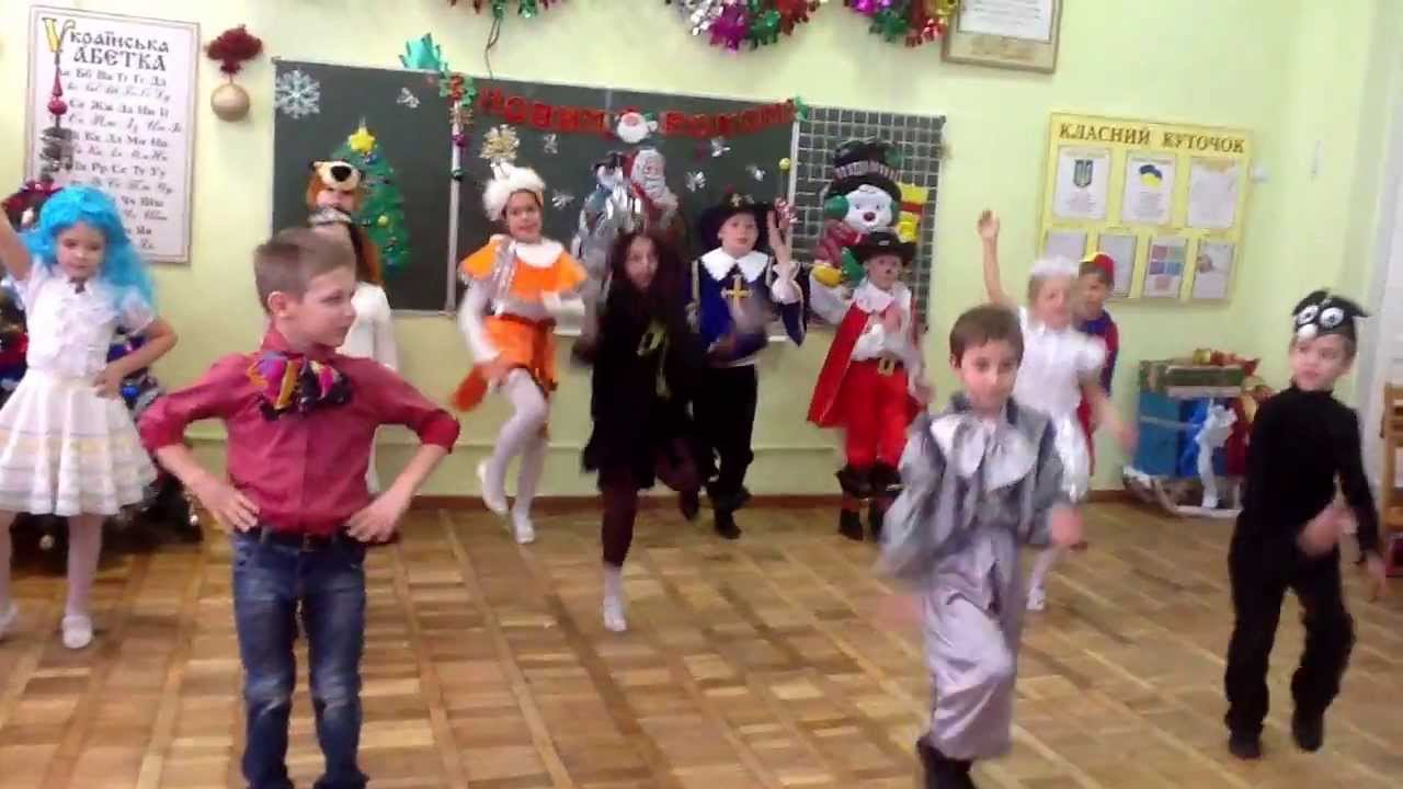 Танец новый год начальная школа
