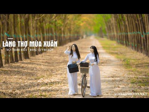 Làng Thợ Mùa Xuân - Thơ: Thanh Hiếu, Nhạc: Quỳnh Hợp