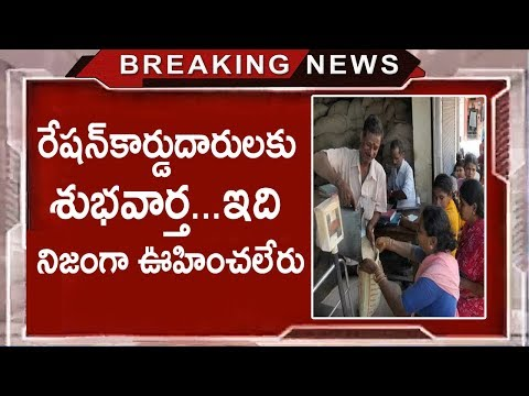 Latest Changes In AP Ration Shops | New Strategy On AP Civil Supplies Ration Shops | Tollywood Nagar
