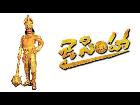Nandamuri Taraka Rama Rao Telugu Full Length Movie Jay Simha | Telugu Old Movies | Sithara