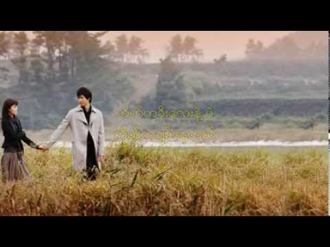 Music video myanmar new song (အရွုံးနဲ့လူ) wa na 2014 - Music Video Muzikoo