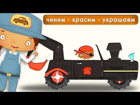 Экскаватор для детей. Мультики машины сказки. Мультики про машины смотреть онлайн. Машинки для детей