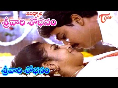 Srivari Sobhanam Songs - Srivari Sobhanam - Naresh - Anitha Reddy
