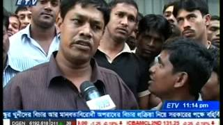 UAE Dubai Abu Dhabi Oman Bengali Laborer Problem-Janata Bank, Part-4, Ekushey ETV - Akhil Podder