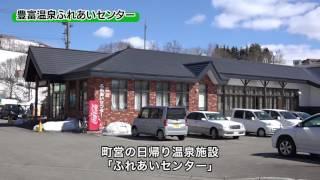 北海道豊富町(とよとみちょう)PR映像
