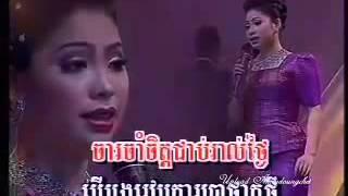 កំពង់ហ្លួងដួងចិត្ត(ភ្លេងសុទ្ធ)ច្រៀងខារ៉ាអូខេតាម youtube,khmer karaoke sing along,