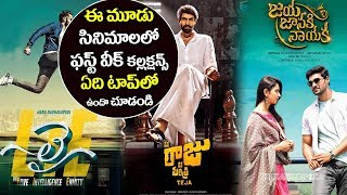 Nene Raju Nene Mantri, LIE and Jaya Janaki Nayaka First Week BOX OFFICE Collections