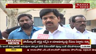 Face TO Face Minister Kollu Ravindra | CM Chandrababu Dedication Towards AP Development