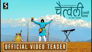 Chaita Ki Chaitwal Official Trailer Official HD Amit Saagar   PROMO