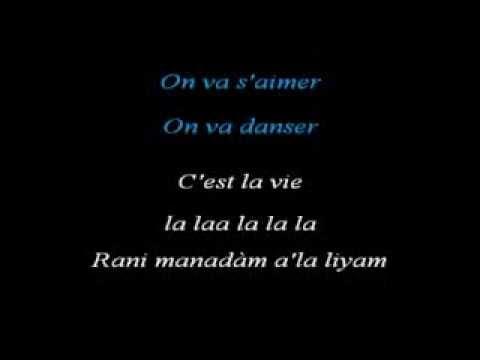 Khaled  C'est La Vie karaoke