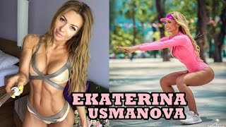 Ekaterina Usmanova - Female Fitness Champion of Russia  / All Exercises