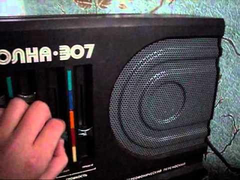 Стереофонический переносной электрофон Волна-307