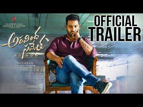 Aravindha Sametha Theatrical Trailer | Jr. NTR, Pooja Hegde | Trivikram | Thaman S thumbnail