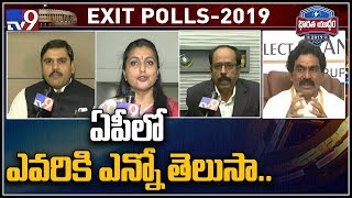 Lagadapati Survey Vs CPS Survey on AP election results 2019
